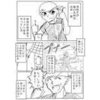 CASE1【異世界でラーメン屋を開く事になったんだが】