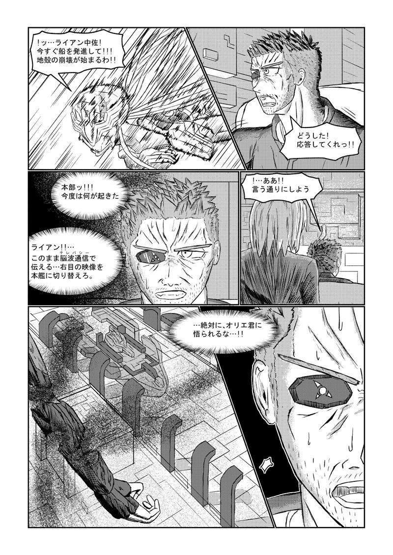 Prologue 5.5