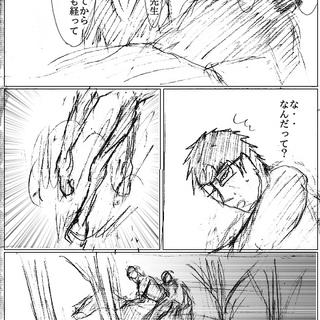 第三話 真田十勇士 その4
