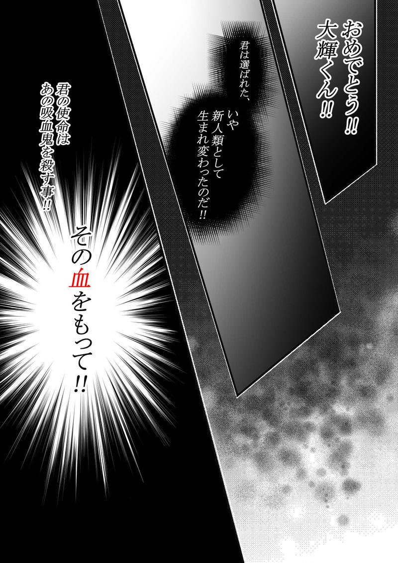 #1(前) NAWABARI~背徳のシナリオ~
