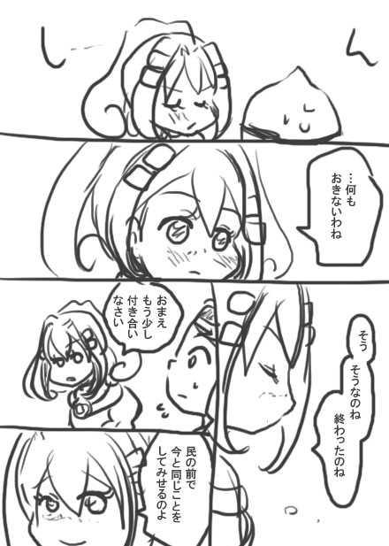 34話・らくがき漫画