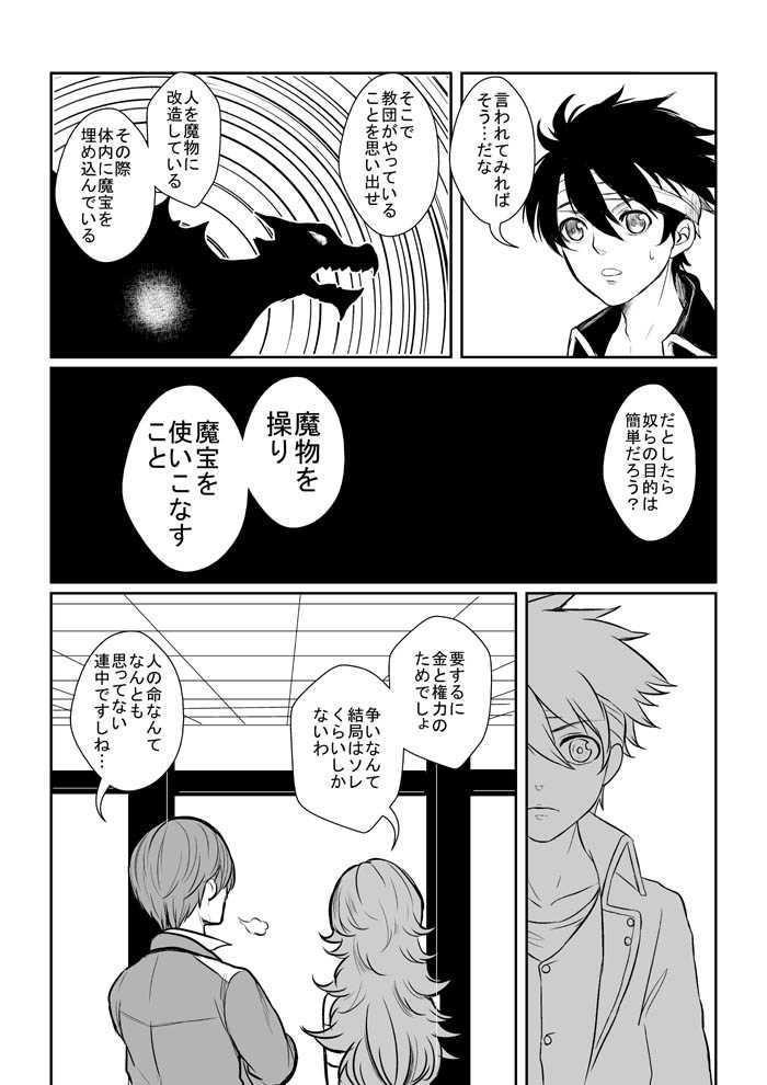 Scene 09