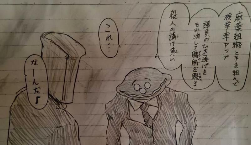 おっさんのゥチのアンパンマン・過去編(嘘と始まり)