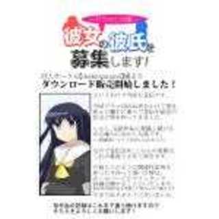 ドラマCD版ダウンロード販売のお知らせ