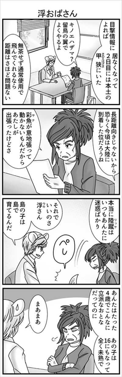 ハンブンの空④