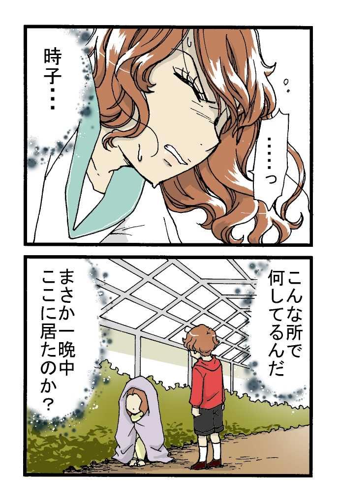 白バラの君に
