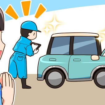 車のメンテンナンスを見学(*ノωノ)