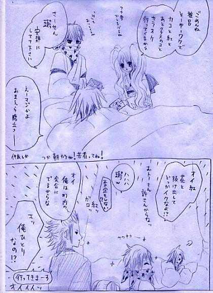 恋花コイバナ-3-