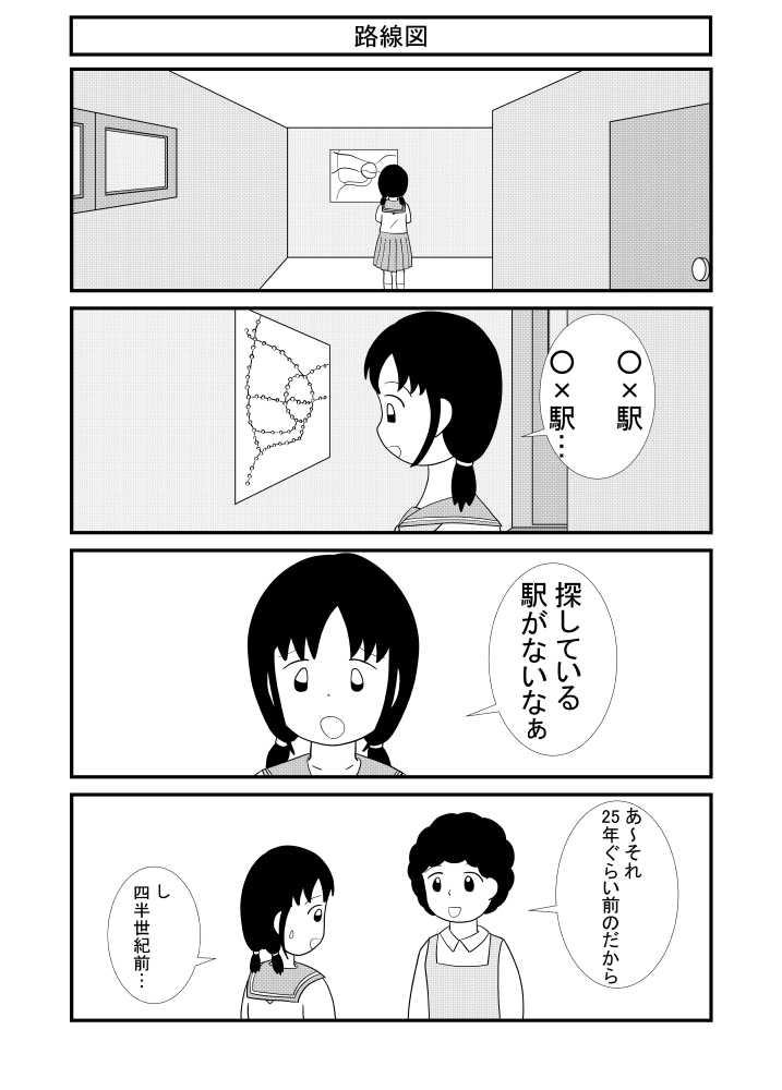 第14話 ネズミめ~