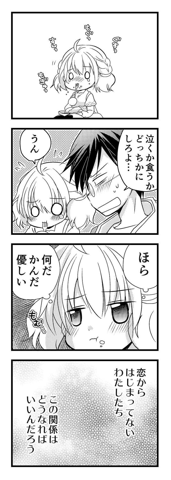 20「さくらとSMILE(11)」