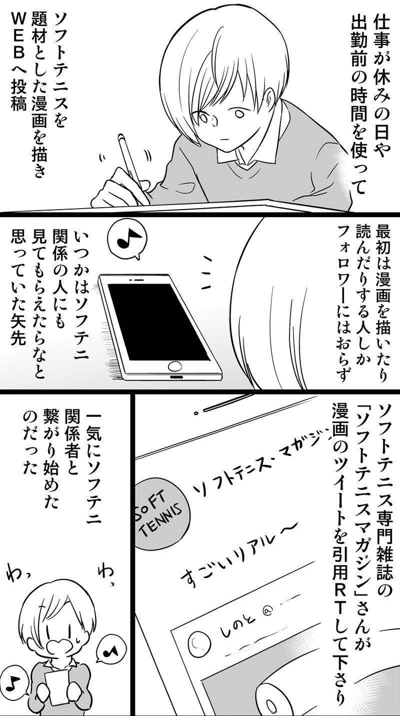 【お知らせ】コラボウェア販売開始になりました!!