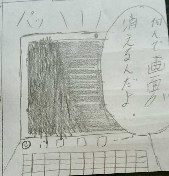 派遣戦士~第2話~1