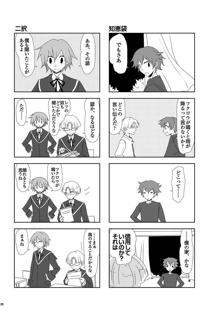 act3 大器晩成