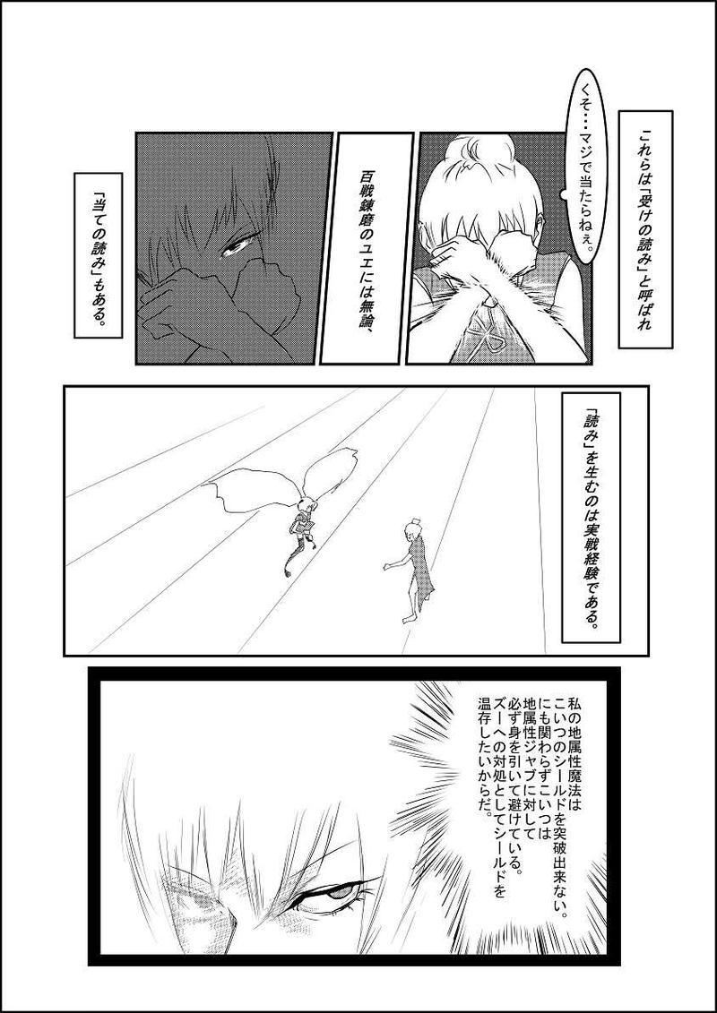 9『きのら』