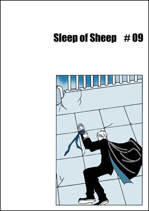 Sleep of Sheep #09