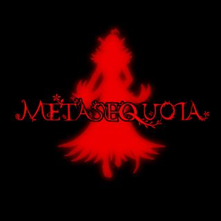 METASEQUOIA(8話)