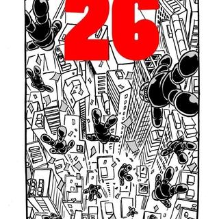 廿六話目「新宿ロボット大作戦」