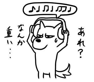 第5話『♪』