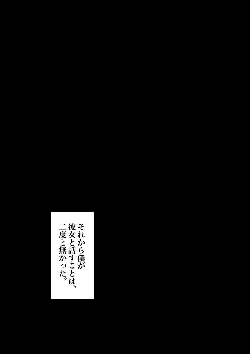 第3話(1/3)