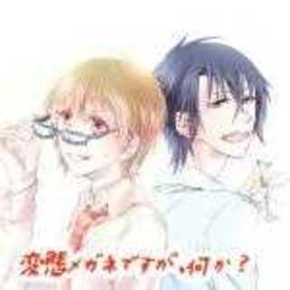 変態メガネですが、何か?