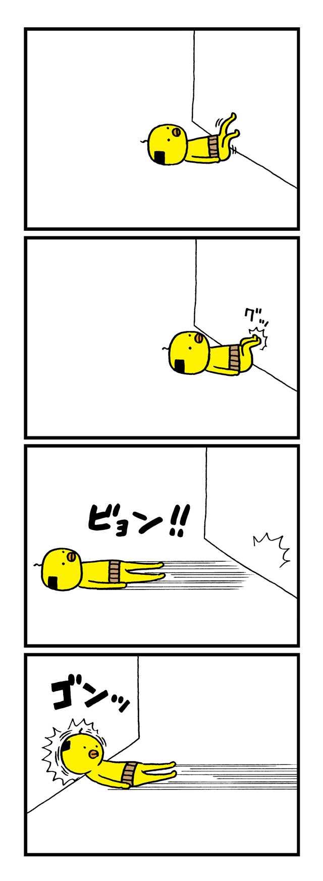 ぴよじ その19
