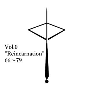 ゾールケインVol.- 66~79