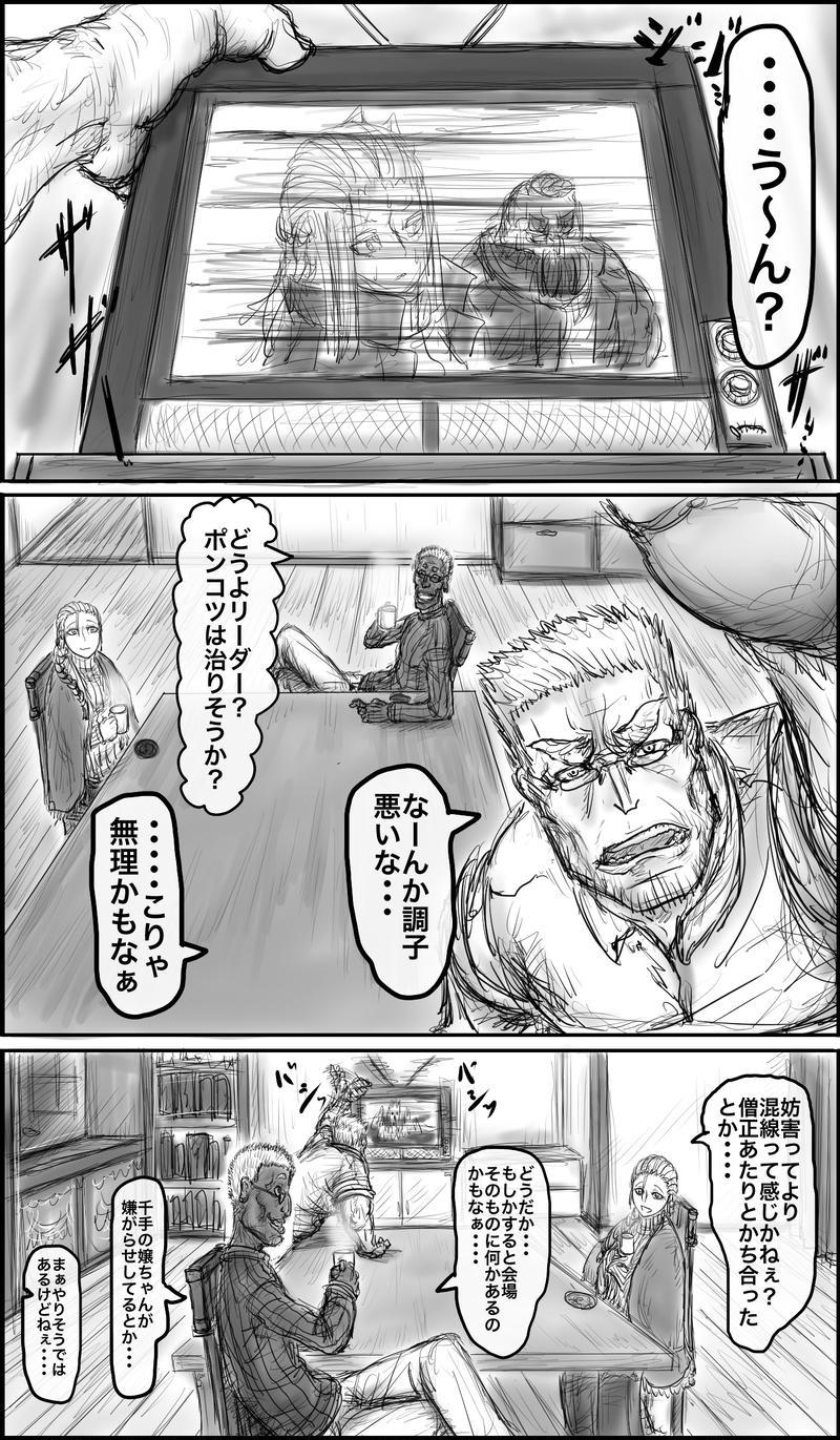 始まんのおっせえなァ!!!