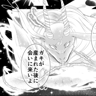 ストライガ【前編-3】