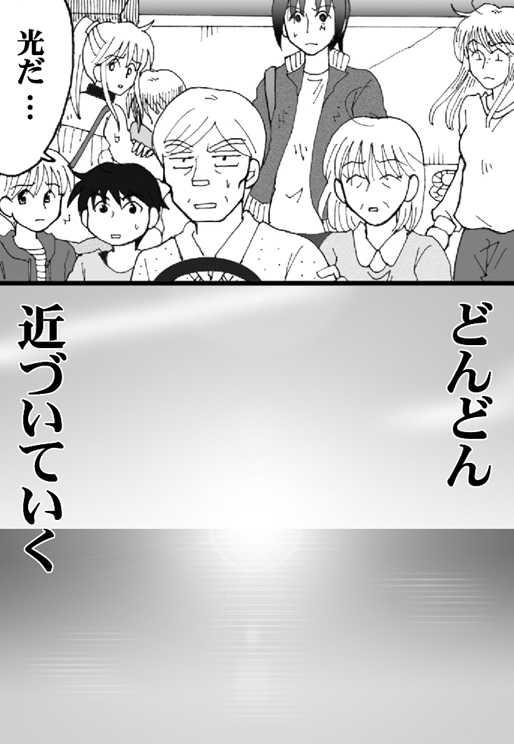 17『別れ』