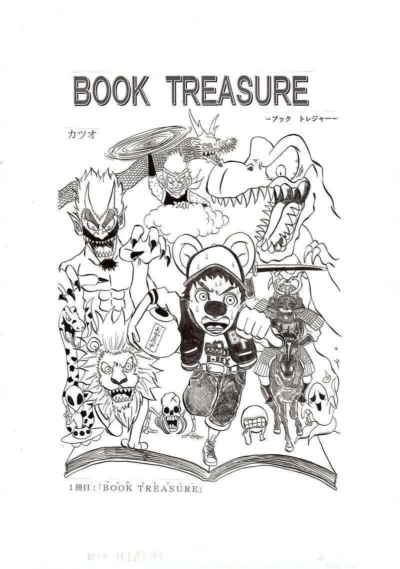 1冊目:「BOOK TREASURE」