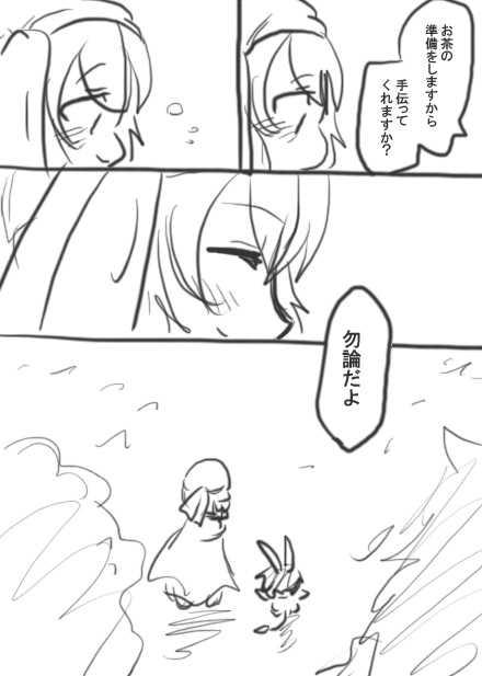 82話・らくがき漫画