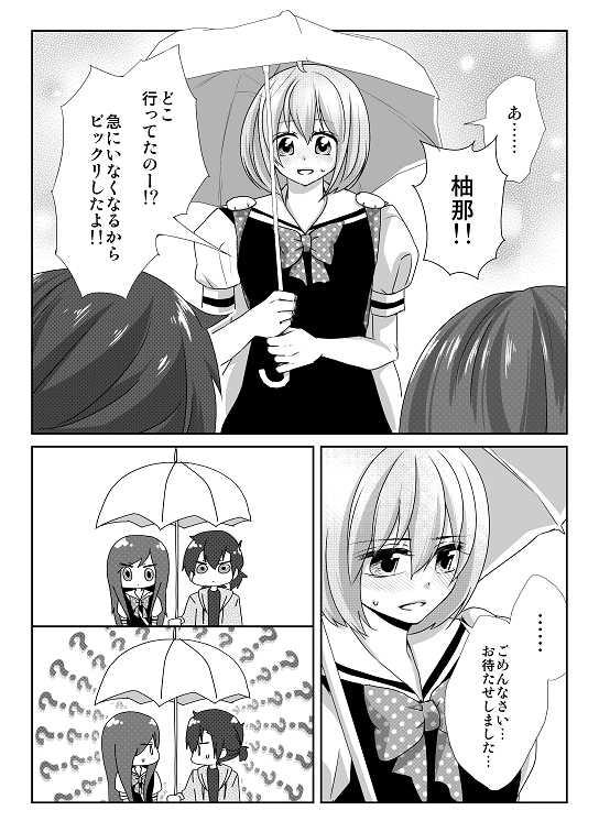 26話 試験休み(5)