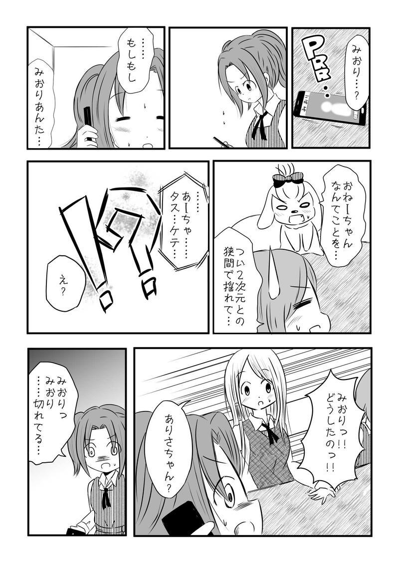 File1 #3 魔傷