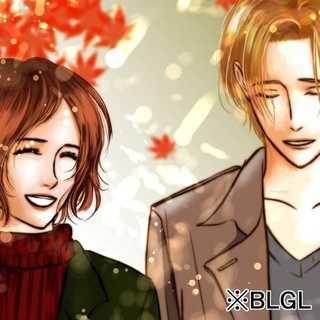 秋を見た①-③