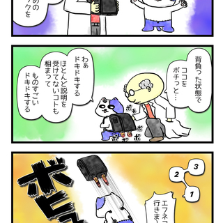 エフネコ 008