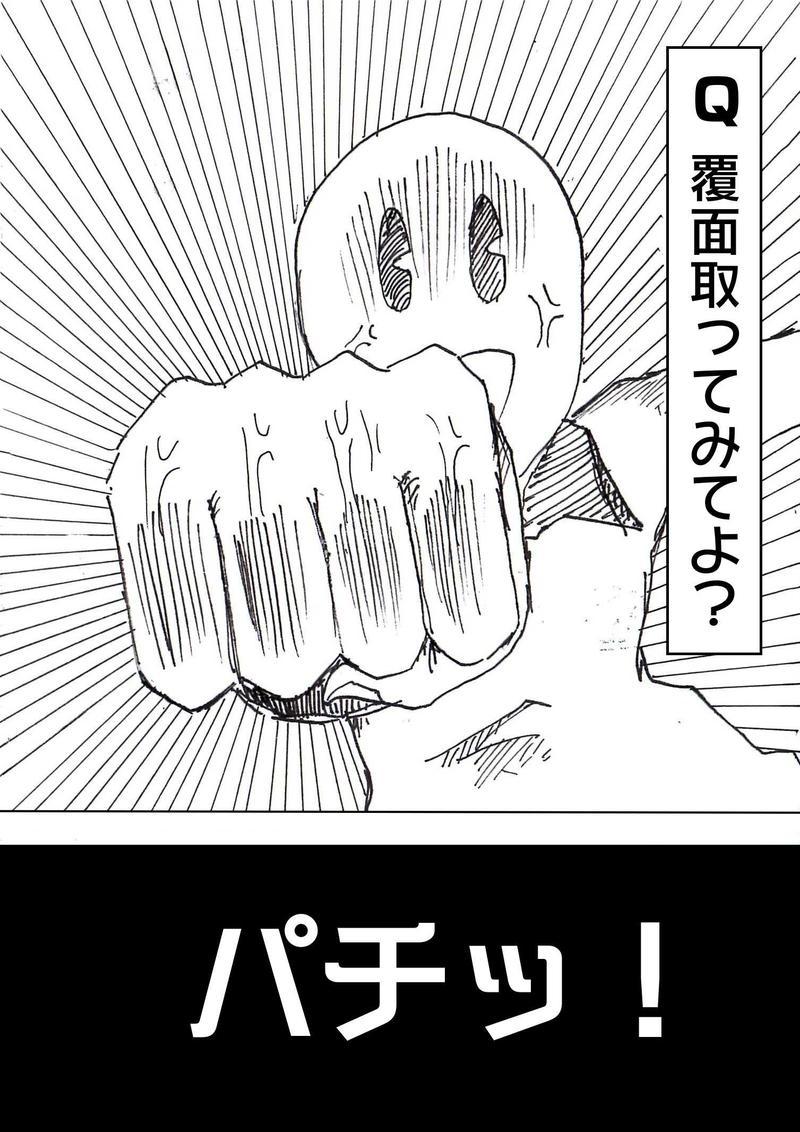 Re:020 あぼの生活日記