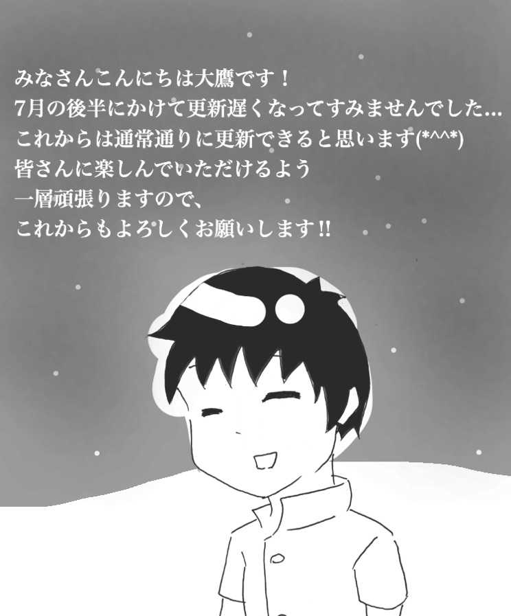 49話+おまけ