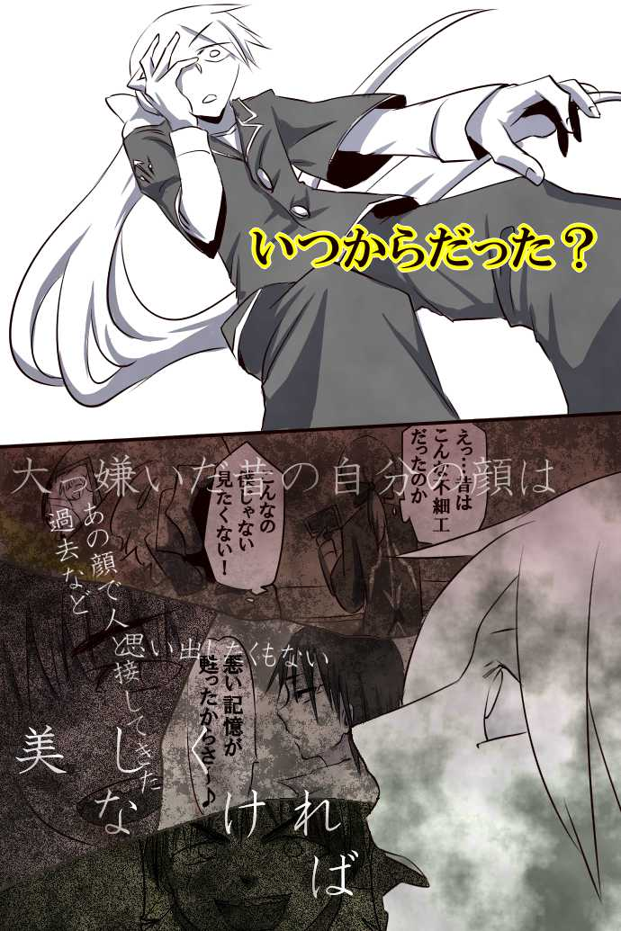 No.24「成島 悟」