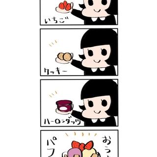 赤髪・黒vivi・シジミ芋と不愉快な仲間たちpart61