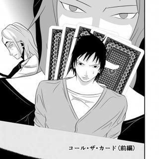 コール・ザ・カード(コネクテッドゲームの番外編)