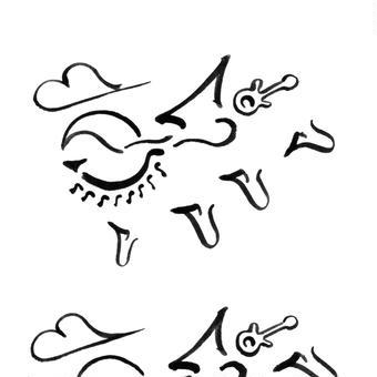 ムルンギン