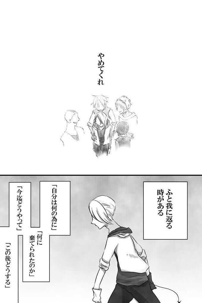 No.20「辻村 皇」