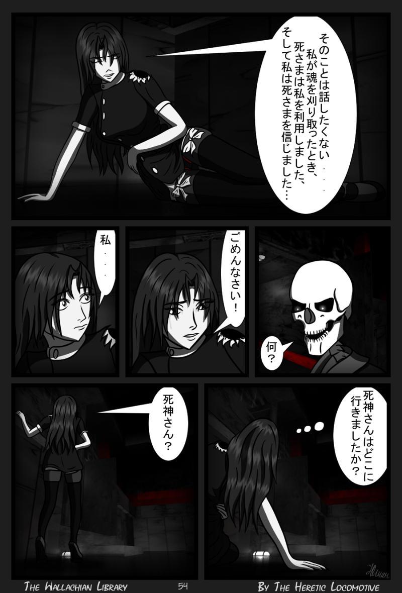 第1章 - パート -6-