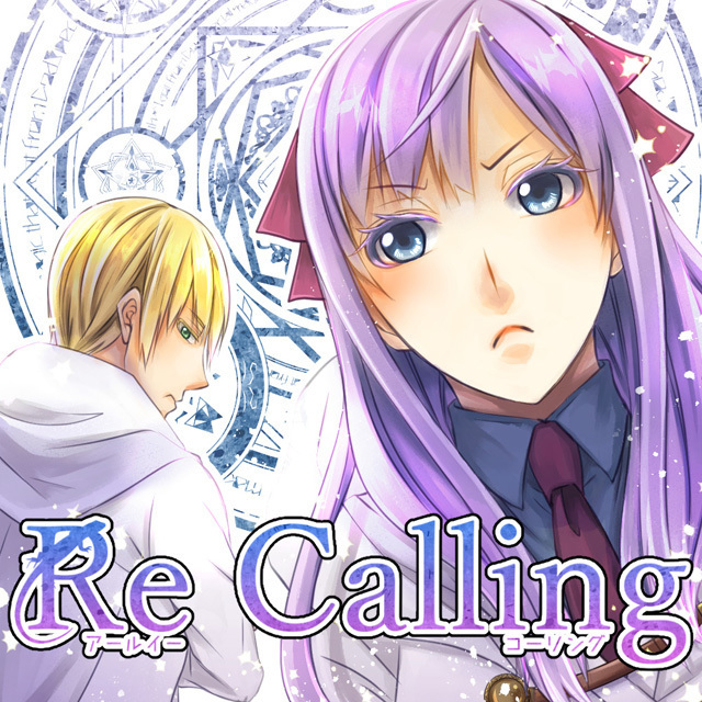 Re Calling