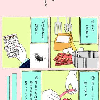 ④バレンタイン