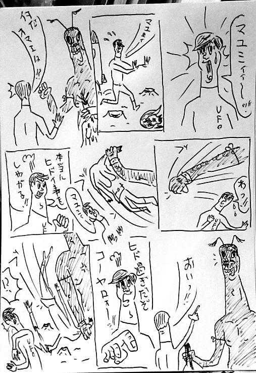 テ○フォーマーズ2