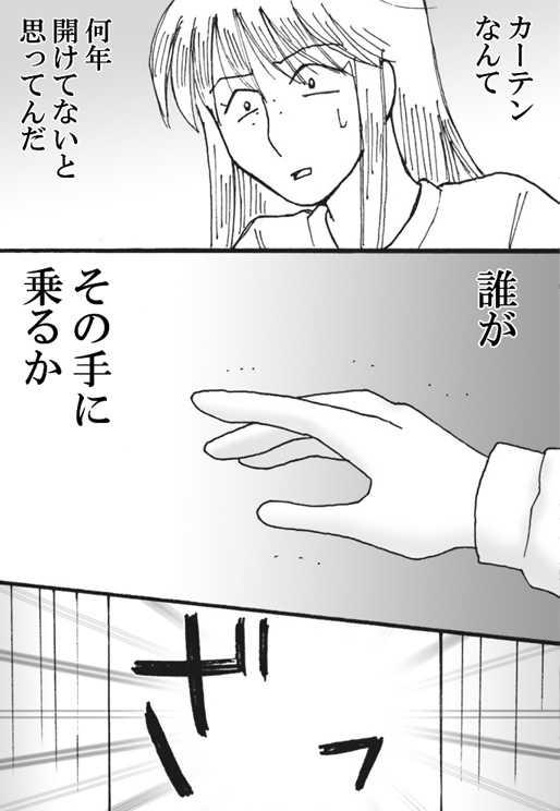 8『救世主(ヒーロー)』
