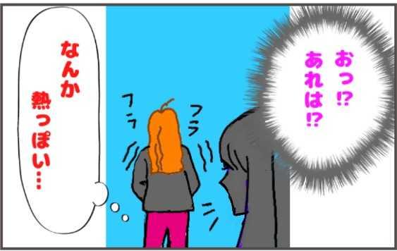 ヴァンパイア星人5
