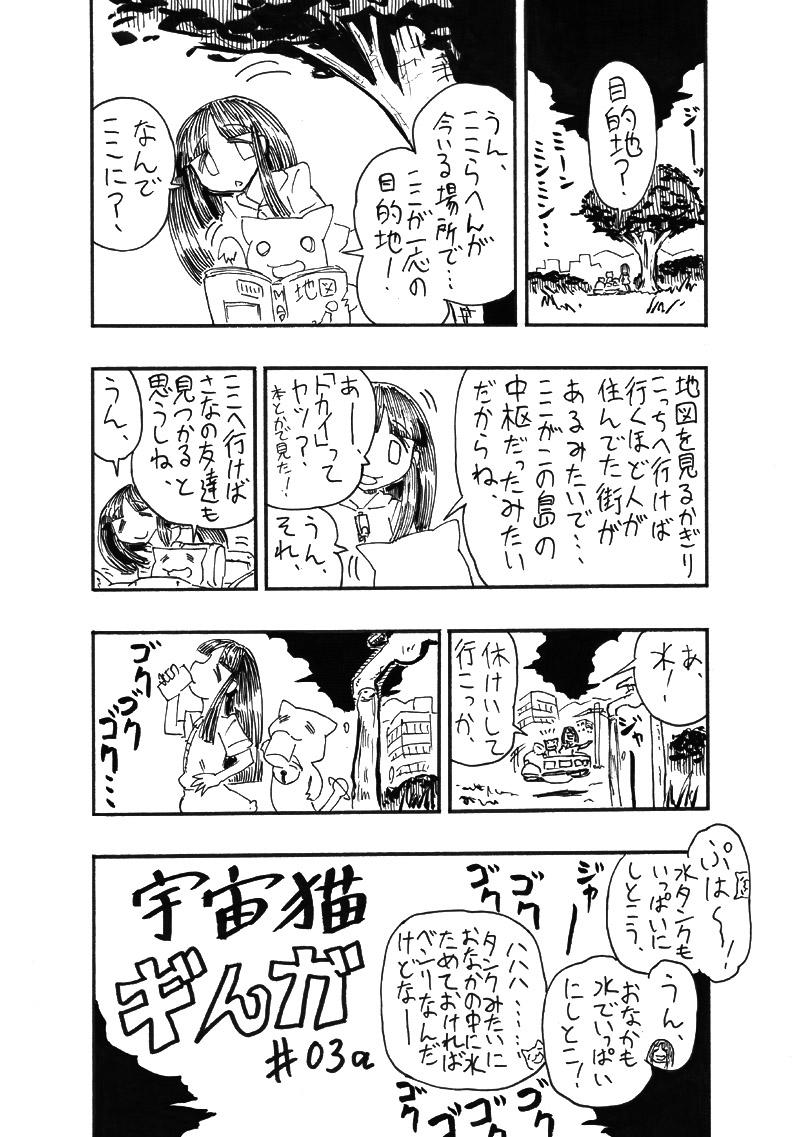 #03 1/2 接触