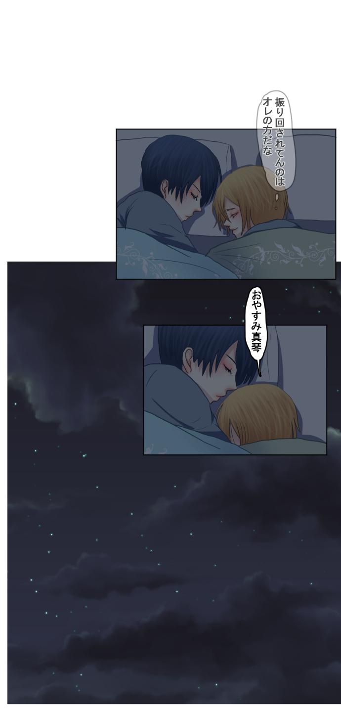 第11話 宵闇に白拍子